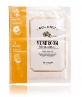 Маска двухступенчатая с экстрактом гриба рейши SKINFOOD Dual Effect Mushroom Mask Sheet Mushroom: фото