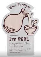 Маска с экстрактом рисового вина TONY MOLY I'm makgeolli mask sheet: фото