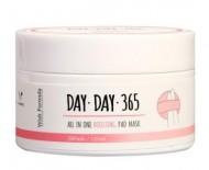 Запатентованный трехслойный Пэд WISH FORMULA Day Day 365 All in one Boosting Pad Mask 28шт: фото