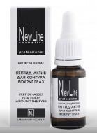 Пептид-актив для контура вокруг глаз NEW LINE 15мл: фото