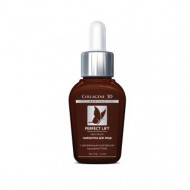 Сыворотка для лица Collagene 3D PERFECT LIFT 30 мл: фото