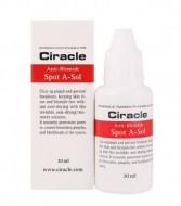 Эмульсия для проблемной кожи Ciracle Anti Blemish Spot Emulsion 30мл: фото
