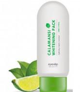 Маска для лица осветляющая витаминная Eyenlip CALAMANSI WHITENING PACK 200мл: фото