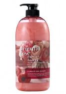 Гель для душа Welcos Body Phren Shower Gel Oriental Rose 730мл: фото