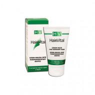 Крем-маска для повреждённых волос Hair Vital 150мл: фото