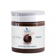 Обертывание шоколадное Premium Silhouette Age therapy 500 мл: фото