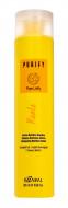 Шампунь восстанавливающий для поврежденных волос Kaaral Purify- Reale Shampoo 300 мл: фото