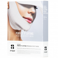 Маска лифтинговая с SPF защитой AVAJAR perfect V lifting premium activity mask 5шт: фото