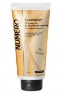 Шампунь с маслом карите для сухих волос Brelil Numero Karite 300мл: фото