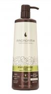 Шампунь увлажняющий для тонких волос Weightless moisture shampoo 1000мл: фото